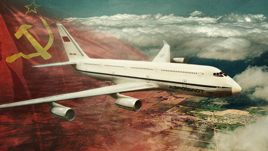 Предок A380: первый двухпалубный самолет-гигант был разработан в СССР