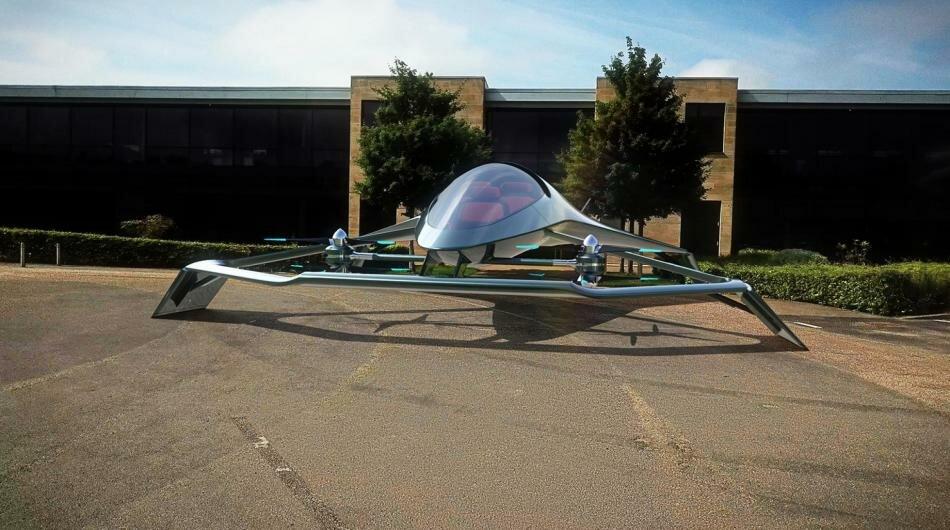 Aston Martin представила концепт авиалимузина