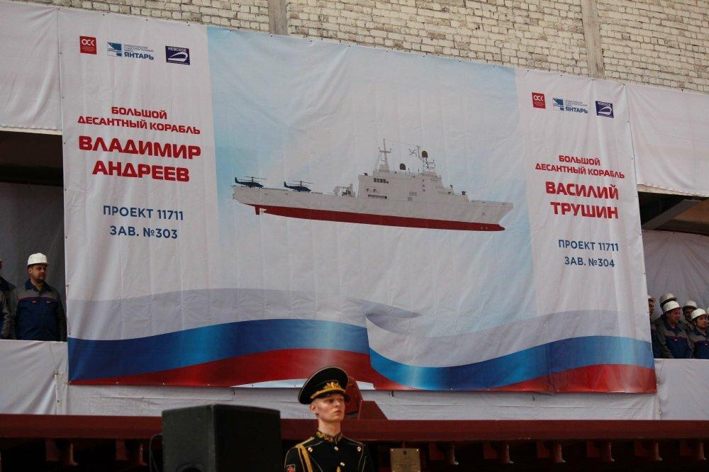 Новые БДК «Владимир Андреев» и «Василий Трушин» получили вертолеты и док-камеру
