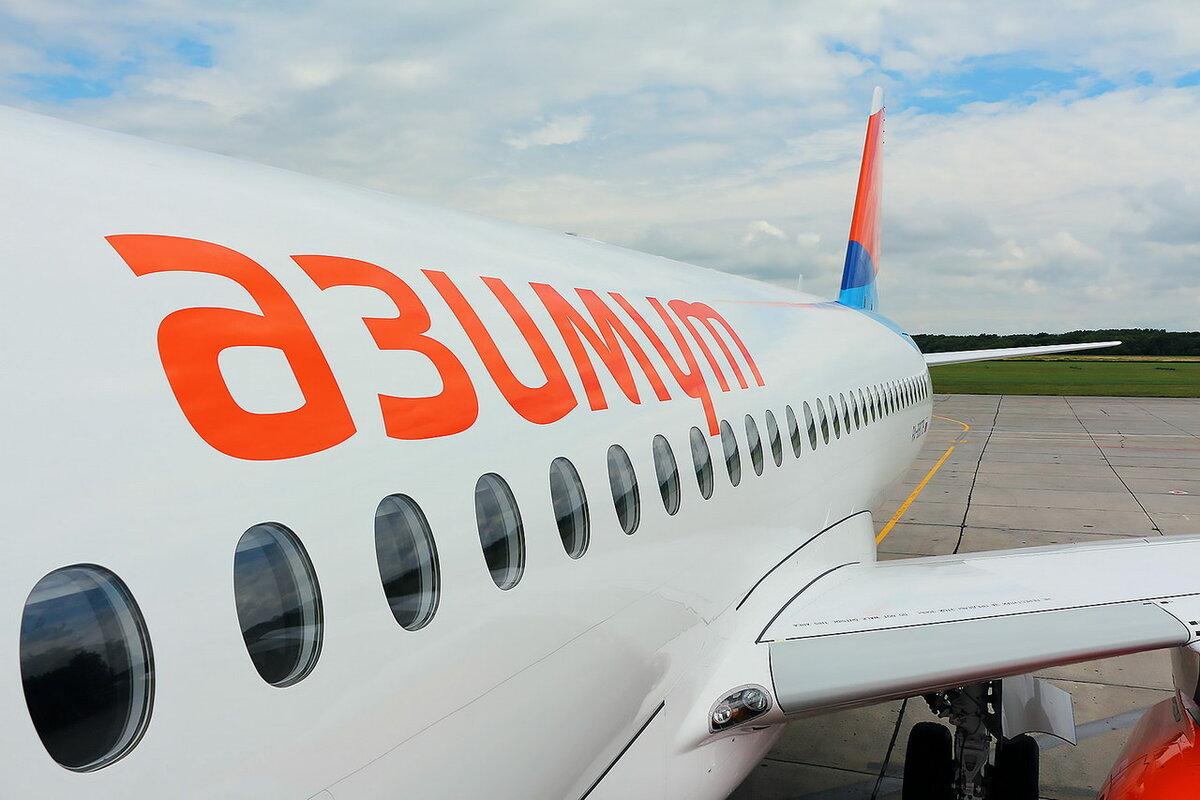 «Азимут» намерен дополнить свой флот самолетами Airbus A220