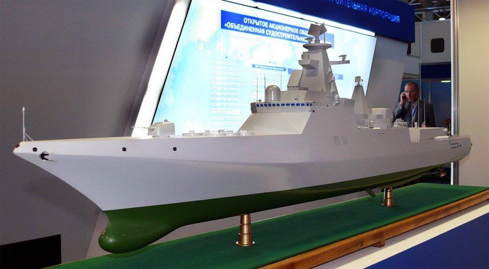 макет эсминца Лидер