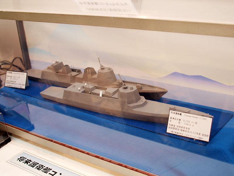 Эсминцы проекта 33DD