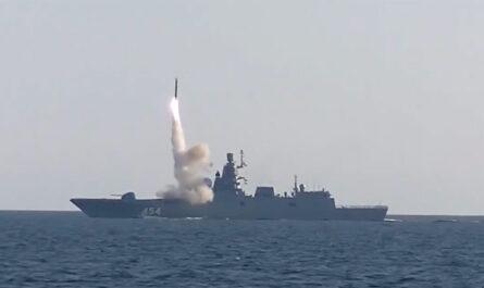 Пуск гиперзвуковой ракеты Циркон