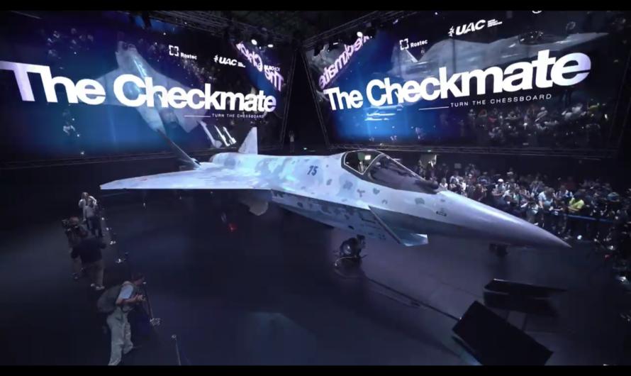 Новый российский истребитель Су-75 Checkmate официально презентован