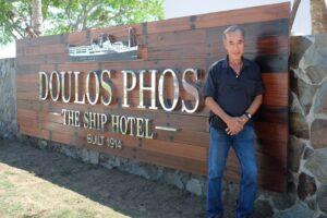 Doulos Phos